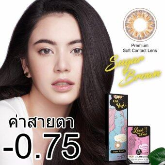 Harga Lollipop OnStyle Contact Lens Sugar Brown - 0.75