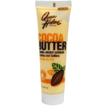 Harga Queen Helene Hand Body Lotion Cocoa Butter, 57 g