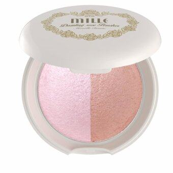 Harga Mille Dazzling Rose Brusher #02 Peach Champagne