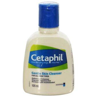 Harga Cetaphil Gentle Skin Cleanser 125ml
