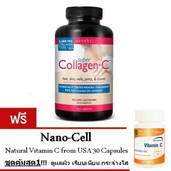 Harga Neocell Super Collagen+C 250 tablets Vitamin USA 250 เม็ด แถมฟรี Nano Cell VitaminC 1 ขวด 325 บาท