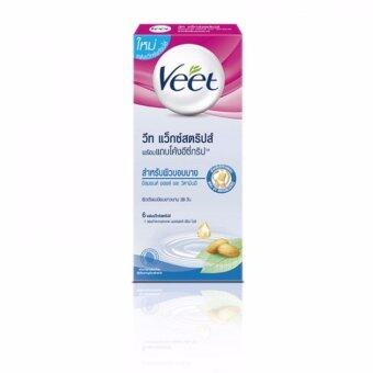 Harga Veet Hair Removal Waxstrips Almond Oil and Vitamin E 6's