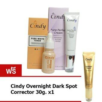 Harga Cindy Pure White Toner +Cindy Aura Perfect Cream แถมฟรี Anna Bee Cindy Overnight Dark spot Corrector 25g.