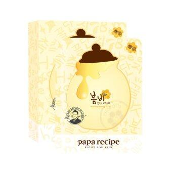 Harga Papa Recipe Bombee Honey Mask 10 ซอง