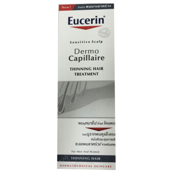 Harga Eucerin Men Dermo Capillaire Thinning Hair Treatment