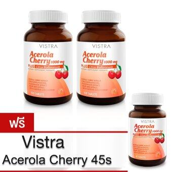 Harga VISTRA Acerola Cherry 1000 mg. (100 Tablets) 2 Bot Free VISTRA Acerola Cherry 1000 mg. 45 Tabs วิสทร้า เซ็ทเสริมวิตามินซี