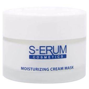 Harga S-ERUM Moisturizing Cream Mask Restore Skin Balance (All Skin Types) 15 ml