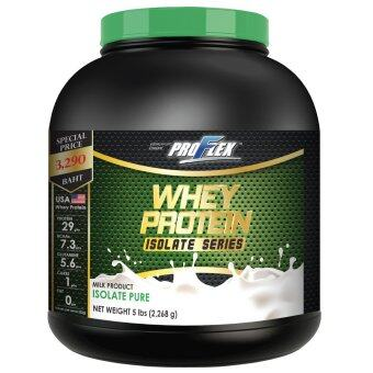 Harga ProFlex Whey Protein Isolate Pure (5 lbs.)