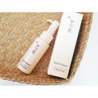 Harga Sulwhasoo Gentle Cleansing Foam 50ml.