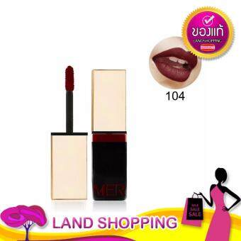 Harga Merrez'Ca Speak Velvet Lip #104