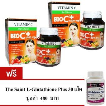Harga BIO C Vitamin Alpha+Zinc 1,500 mg. 30 เม็ด (2 กล่อง) แถมฟรี The Saint Nano L-Glutathione Vitamin USA 30 แคปซูล