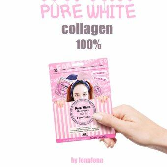 Harga (แบบซอง) Pure white Collagen 100% By Fonn Fonn