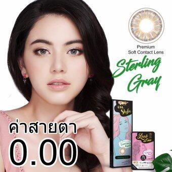 Harga Lollipop OnStyle Contact Lens sterling gray - 0.00