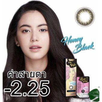 Harga Lollipop OnStyle Contact Lens Honey Black - 2.25
