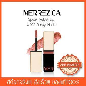 Harga Merrez'Ca Speak Velvet Lip#202