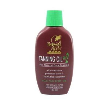 Harga HAWAIIAN STYLE TANNING OIL SPF 2 120 ml