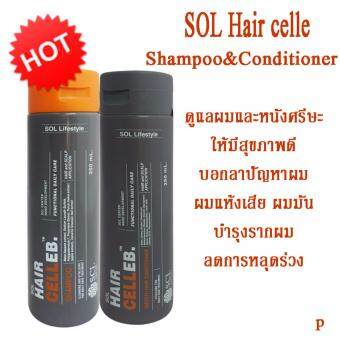 Harga SOL Hair Celeb Shampoo and Conditioner