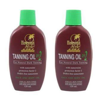 Harga HAWAIIAN STYLE TANNING OIL SPF2 120 ML * 2