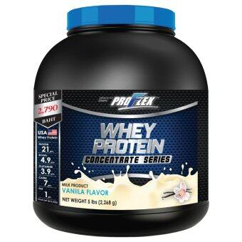 Harga ProFlex Whey Protein Concentrate Vanilla (5 lbs.)