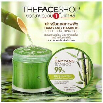 Harga [The Face Shop] Damyang Bamboo Fresh Soothing Gel 300ml