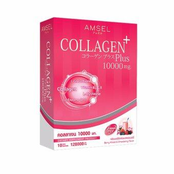 Harga Amsel Collagen Plus Berry Mixed 10000 mg.