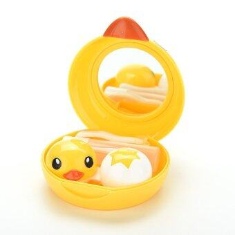 Harga Contact Lens Case Yellow Duck - intl