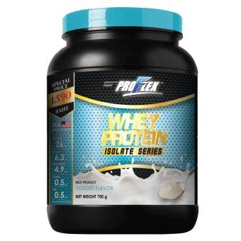 Harga ProFlex Whey Protein Isolate Yogurt(700 g.)