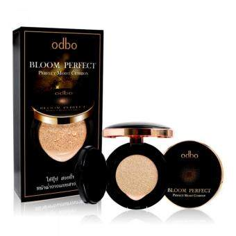 Harga Odbo Bloom Perfect Perfect Moist Cushion แป้งน้ำคุชชั่น