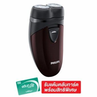 Harga PHILIPS SHAVER PQ206 (Black)