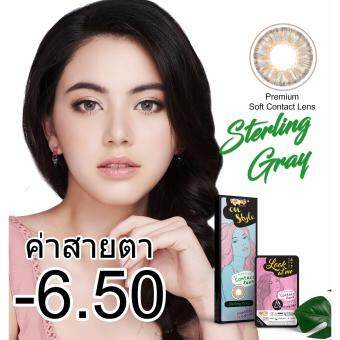 Harga Lollipop OnStyle Contact Lens sterling gray - 6.50