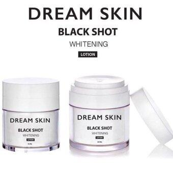 Harga Medileen Dream Skin Black Shot by medileen