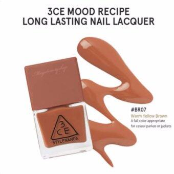 Harga ยาทาเล็บ 3CE MOOD RECIPE LONG LASTING NAIL LACQUER #BR07