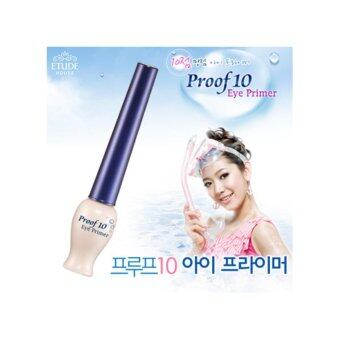 Harga Etude House Proof 10 Eye Primer