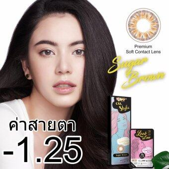 Harga Lollipop OnStyle Contact Lens Sugar Brown - 1.25