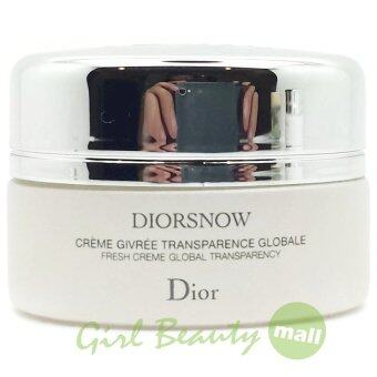 Harga DIOR DiorSnow Fresh Creme Global Transparency 15ml.