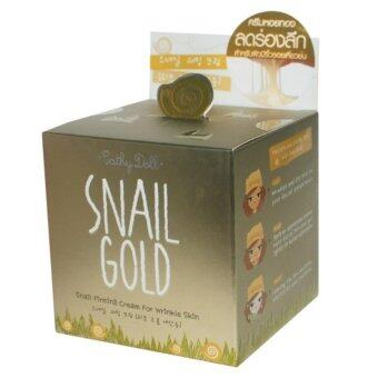 Harga Cathy Doll Snail Gold 50g.