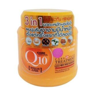 Karmart Cathy doll Boya Q10 Treatment 680g.