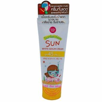 Harga Karmart Cathy Doll Sun Tection Sun White Serum Cream SPF45 PA+++140g