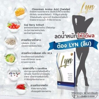 Lyn Dietary Supplement Product : 10 Capsule And Lyn Dietary Supplement Product DTOX FS3 : 10 Capsule