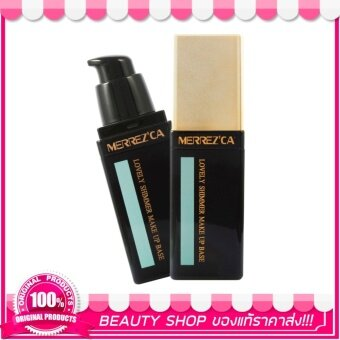 Merrez'Ca Lovely Shimmer Makeup Base #Green เบส เมอร์เรซกา Merrezca
