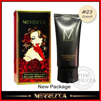 Merrezca Perfection Matte Color BB Cream SPF50/PA++ #23