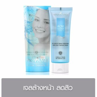 Harga Provamed Acniclear Cleansing Gel สำหรับล้างหน้า 120 ml.