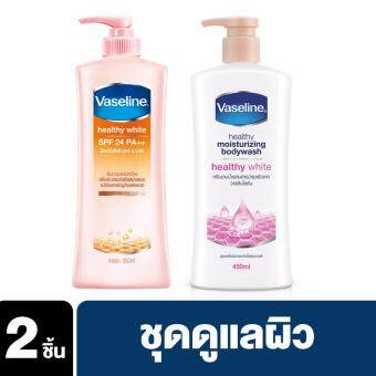 Harga Vaseline Healthy White SPF24 Pink 350 ml + Vaseline Healthy WhiteBody Wash Pump Pink 450 ml