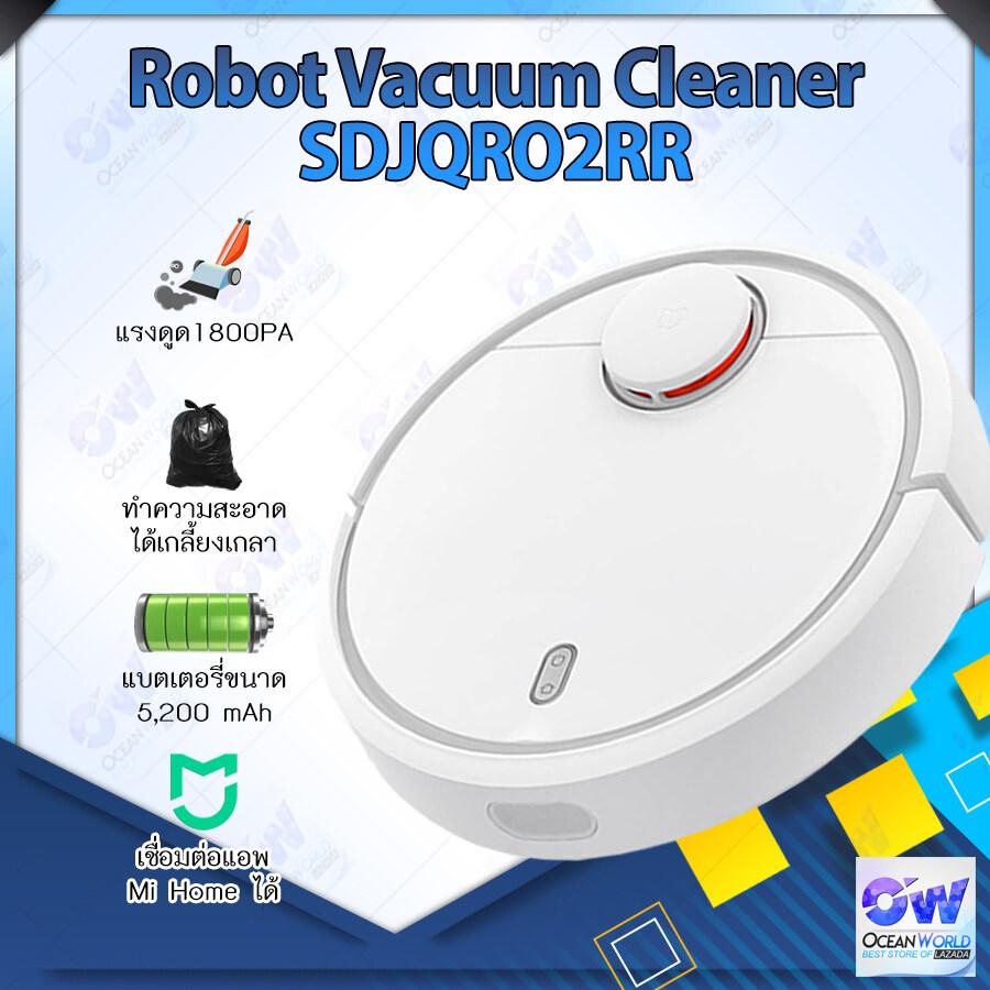 Xiaomi หุ่นยนต์ดูดฝุ่น Mi Robot Vacuum Cleaner หุ่นยนต์ทำความสะอาด เครื่องดูดฝุ่น