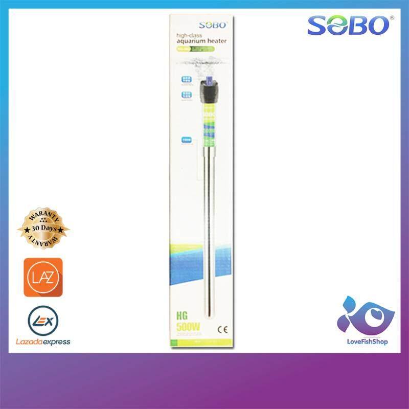 ฮิตเตอร์  SOBO HG 500w แสตนเลส 389 บาท