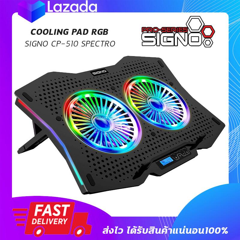 พัดลมรองโน๊ตบุ๊ค มีไฟ Signo Cooler Pad Cp-510 Spectro Rgb.