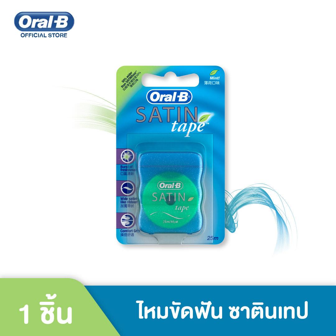 Oral-B ออรัลบี ไหมขัดฟัน ซาตินเทป 25 เมตร Floss Satin Tape 25m Mint Dental Floss.