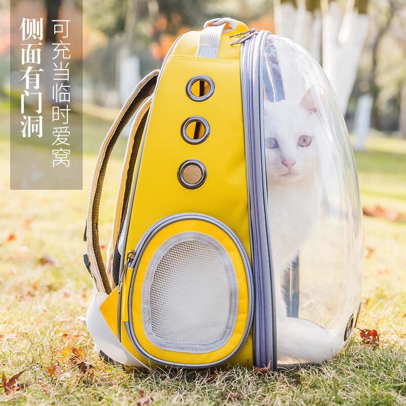 กระเป๋าใส่สัตว์เลี้ยงทรงอวกาศ กระเป๋าใส่แมวและหมาแบบสะพายหลัง มี7สี สินค้าดี ราคถูกจัดส่งในประเทษไทย# P001