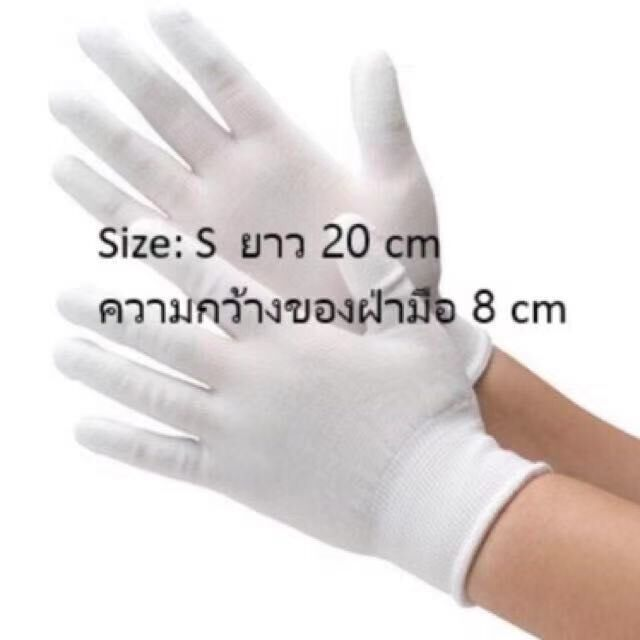 ถุงมือผ้าไนล่อนไม่เคลือบยาง นุ่ม กระชับมือ แบบ1แพ็ค12คู่