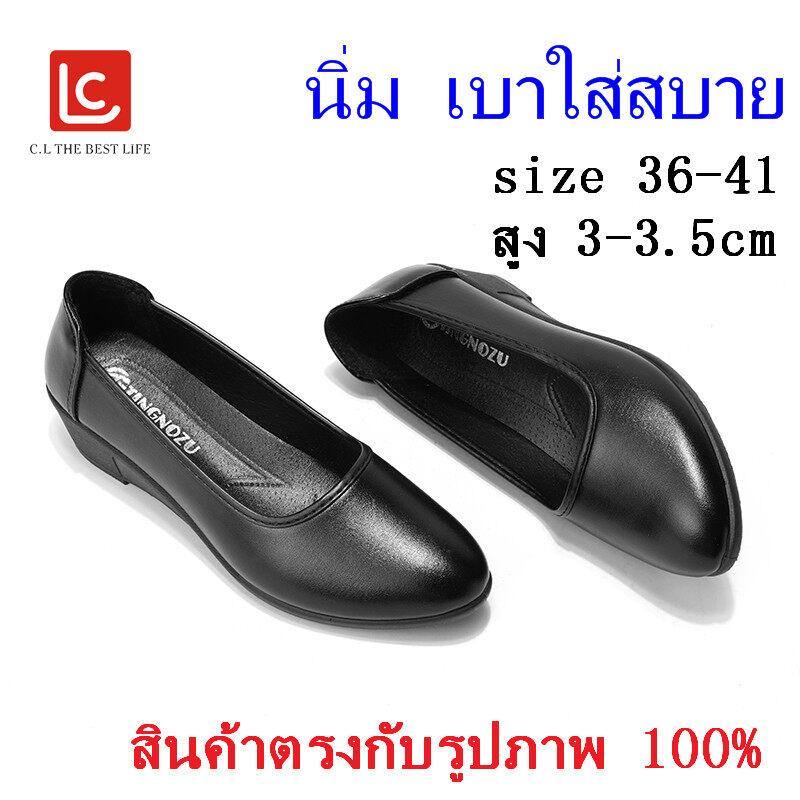 Cl รองเท้าคัชชู Puของแท้ เกรดตลาดบน มีกล่องรองเท้าให้2072.